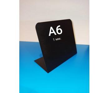 Ценник Меловой L-образный А6  (105х150мм) толщина пластика 1мм.
