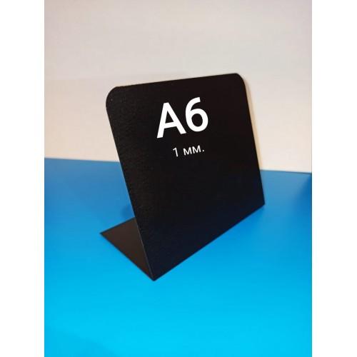 Ценник Меловой табличка L-образный А6  (105х150мм) толщина пластика 1мм.