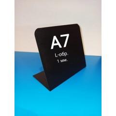 Ценник Меловой L-образный А7  (74х105мм) толщина пластика 1мм.