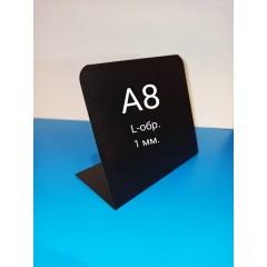 Ценник Меловой L-образный А8  (52х74мм) толщина пластика 1мм.