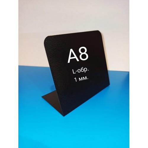 Ценник Меловой табличка L-образный А8  (52х74мм) пластик 1 мм