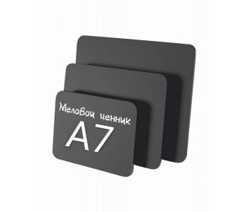 Меловая табличка-ценник А7