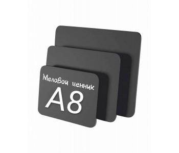Меловая табличка-ценник А8