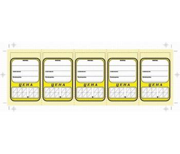Ценник картон Овал 5