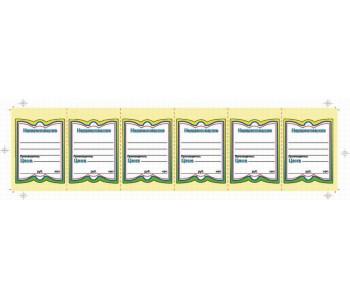 Ценник картон Бабочка 6