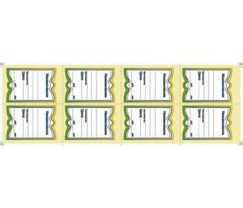 Ценник картон Бабочка 8