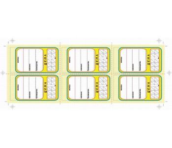 Ценник картон Овал 6
