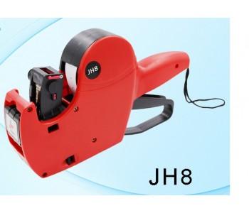 Этикет Пистолет JH 8